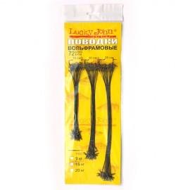 Картинка Поводки вольфрамовые вертлюг и застежка 15кг 15-20-25см набор 72шт
