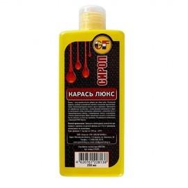 Картинка Ароматизатор GFLIQUID КАРАСЬ ЛЮКС 0.250
