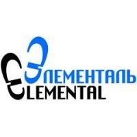 Элементаль