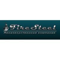Fire Steel