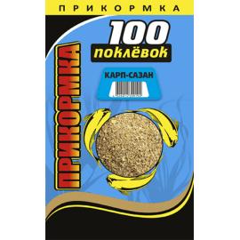 Картинка Прикормка 100 Поклёвок Карп-Сазан 900 г.