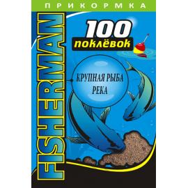 Картинка Прикормка Fisherman Крупная рыба-река 900 г.