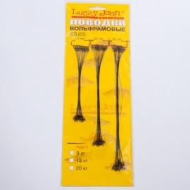 Картинка Поводки вольфрамовые вертлюг и застежка 20кг 15-20-25см набор 60шт