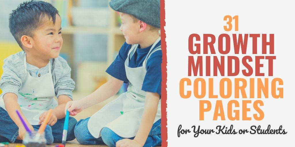 growth mindset coloring pages | free growth mindset coloring pages pdf | growth mindset coloring pdf